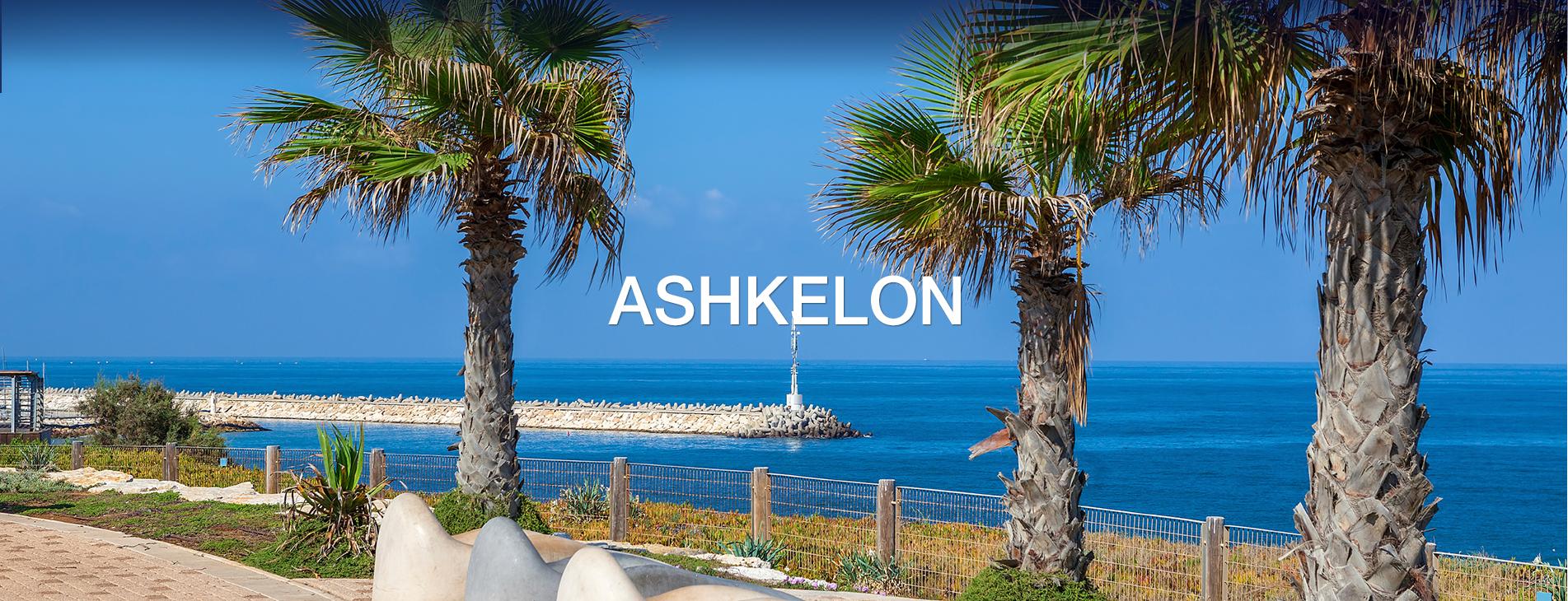 Ashkelon1