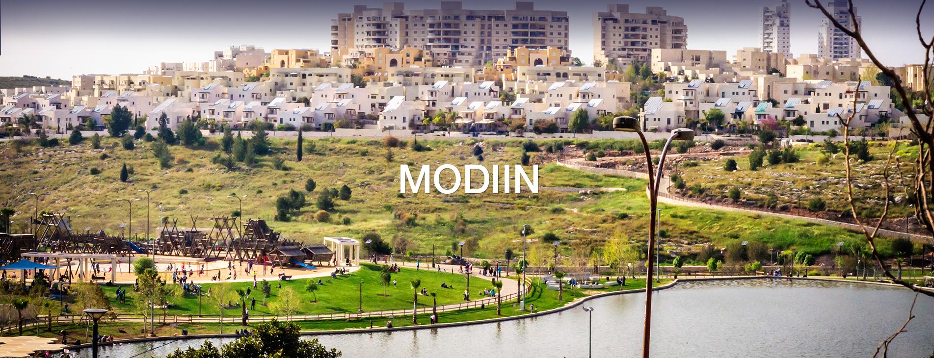 Modiim1