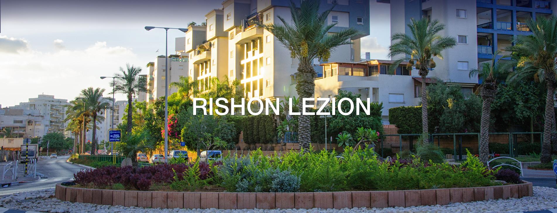 Rishon-Letsion2
