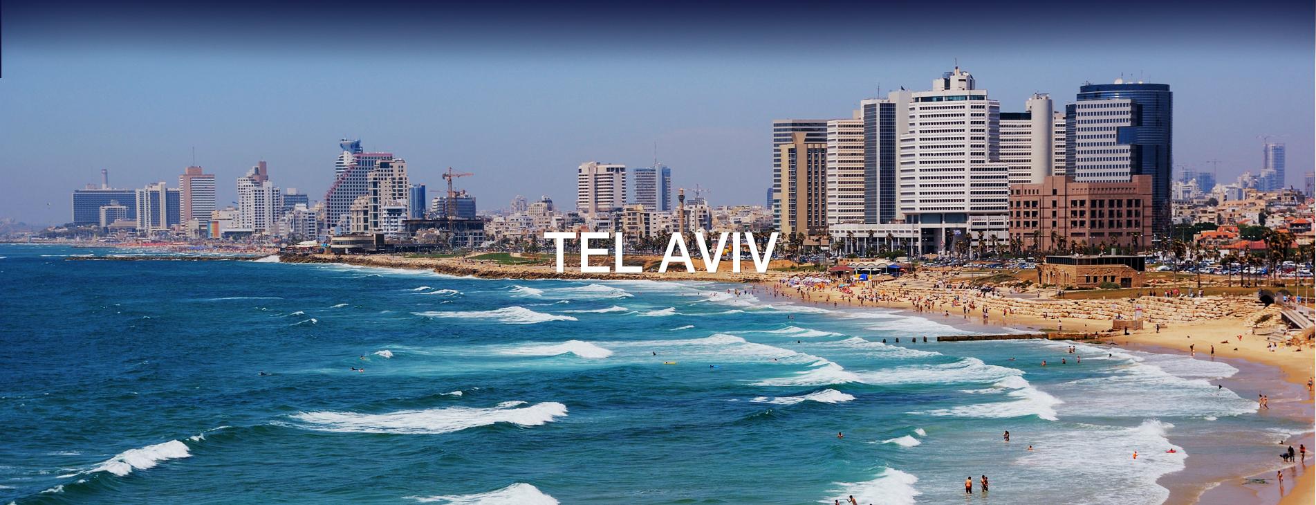 Tel-aviv4