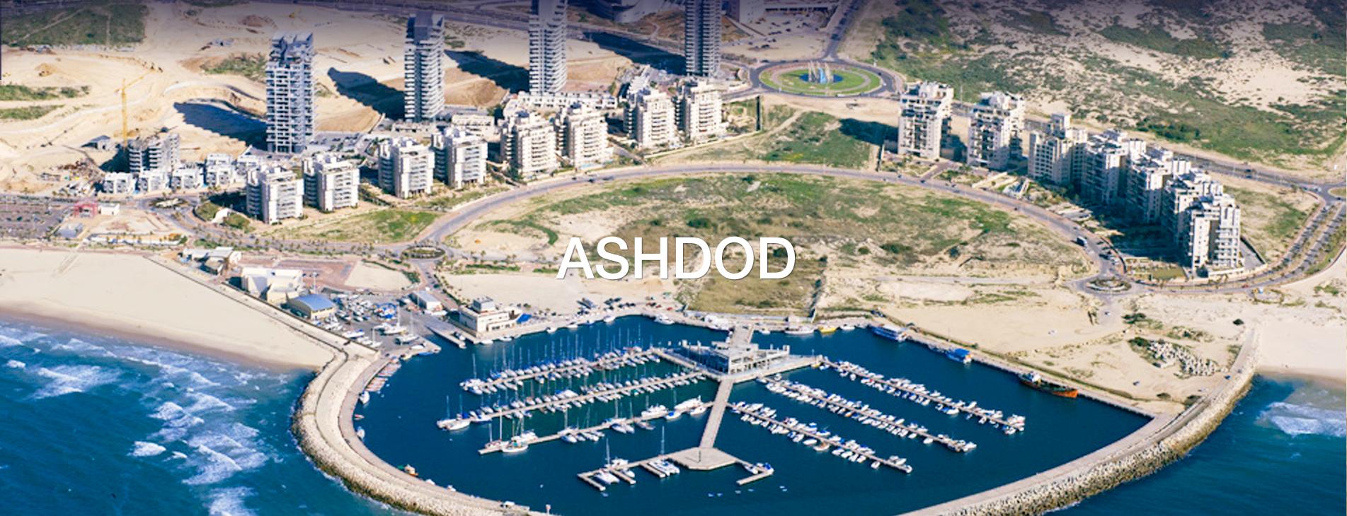 ashdod2