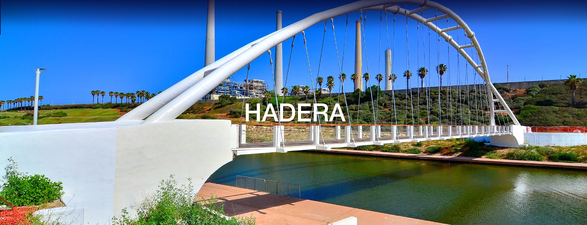 Hadera2